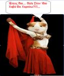 χορός κκε